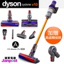 [全店97折]【建軍電器】新機 最新上市 Dyson Cyclone V10 absolute / animal / motorhead 平輸貨 無線手持吸塵器