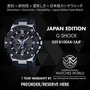 CASIO JAPAN EDITION G SHOCK G STEEL CARBON BEZEL GST-B100XA-1AJF