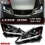 LEXUS IS250 台灣 SONAR 大燈 DRL LED 魚眼大燈 台灣大廠製