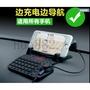 熱賣REMAX 車載手機支架 可邊充電邊導航 送防滑墊 導航支架 儀表臺使用 家用 辦公室用 多功能