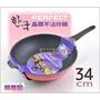 PERFECT 韓國製 1566 晶鑽不沾炒鍋 34cm【可用鐵鏟】輕量型 壓鑄鍋身 深型平底鍋 不沾鍋