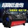 ⭐️無賴WL小舖⭐️2017新款藍芽重低音炮5.25吋