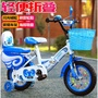 【時運雜貨鋪】可折疊 兒童自行車2-3-4-6-7-8-9-10歲小孩男寶寶童車女孩折疊12-14-16-18吋腳踏單車