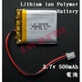 TW9084 / Lithium Ion Polymer Battery - 3.7v 500mAh 503035鋰電池