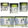 日本代購 日本丸久 小山園原裝抹茶粉 烘培 五十鈴青嵐若竹