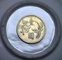 早期 民國60年 壹元 一元 1元 硬幣 錢幣