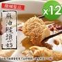 【泰凱食堂】免運-老饕必敗日銷千包麻油猴頭杏鮑菇x12包