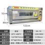 烤箱 廚寶商用烤箱一層二盤烤箱商用一層兩盤電烤箱單層雙盤蛋糕電烘【快速出貨】