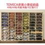 可客製TOMICA多美小汽車 40格/60格/無蓋/有蓋 原木壓克力展示櫃收納櫃防塵櫃 多美小車公仔木製收藏櫃(預購)