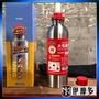 伊摩多※【救車神器!】日本YAZAWA攜帶式油瓶 不鏽鋼儲油瓶0.9L M90 露營 煤油燈 暖爐