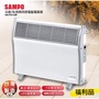 👑 代購全新宅配免運  聲寶SAMPO微電腦溫控電暖器HX-FH10R