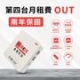 元博普視電視盒 (4G/32G)  PVBOX