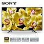 SONY KD-65X8000G 索尼65吋4K HDR智慧聯網液晶電視 公司貨保固2年 另有KD-65X8500G