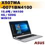 15吋輕薄文書筆電 ASUS Vivobook X507MA-0071BN4100 15.6吋雙碟窄邊筆電 無光碟機