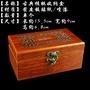 流蘇文玩核桃盒把件實木盒首飾葫蘆印章展示收納盒錦盒禮品盒隔層