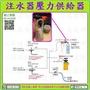 難鑽石材專用 教到會再買【新莊-工具道樂】日本 MIYANAGA 注水器壓力供給器 濕式超硬石材用 磁磚鑽頭 水柱式洗孔