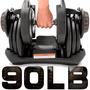 快速調整90磅智慧啞鈴-17種可調式啞鈴(C194-1090)