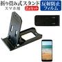 小,并且比無ZTE AXON 7 mini SIM[5.2英寸]名片折疊算式智慧型手機枱燈黑和反射防止液晶屏保護膜手提式枱燈保護片 Films and cover case whole saler