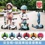 【Scoot & Ride】奧地利 Cool飛滑步車/滑板車+安全帽超值組