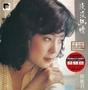 鄧麗君 / 淡淡幽情 (Remastered by ARS) (LP港版黑膠唱片)