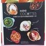 食譜-浪漫的法式迷你砂鍋創意食譜×50