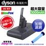 新銳ANewPow Dyson V8系列 副廠鋰電池【折扣碼現折】【建軍電器】