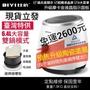 [現貨] 比依 氣炸鍋 AF-25A 台灣 家用七代氣炸鍋大容量 6.4公升 +送八件組 大禮包