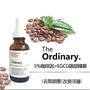 【麗人】加拿大the ordinary咖啡因 眼部精華液 眼霜 去黑眼圈 眼袋 水腫 30Ml