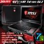 MSI微星GT83VR 7RE-274TW(i7-7820HK/32G/GTX1070 SLI 8G/256GB+1TB/Win10P)電競筆電