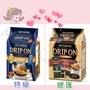 ❗️現貨特賣❗️KEY COFFEE DRIP ON 特級綜合/總匯隨身包