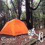 ADISI 眠月2人登山帳 AT19006  / 城市綠洲 (登山、露營、戶外休閒、抗UV、遮陽)