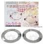 【九元生活百貨】不鏽鋼鋼瓦斯爐架/圓形 傳統爐架 替換爐架