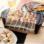 日本原裝 多用途家用串燒機, 章魚燒機, 燒烤機 1500 下標請問我
