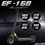 【JOYOR】 EF-168 36V 鋰電 LED燈 搭配 350W電機 定速 電動滑板車