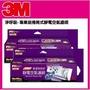 現貨供應~3M 淨呼吸Filtrete 9809-R 專業級捲筒式靜電空氣濾網濾菌 冷氣濾網 過敏