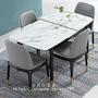 【台風行家具】 北歐實木餐桌組合折疊后現代輕奢伸縮餐桌大理石面小戶型客廳餐桌