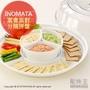 現貨 日本製 INOMATA 宴會盤 派對盤 分隔盤 拼盤 冷盤 盤子 沙拉盤 附透明蓋