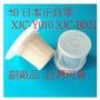 【新品~副廠】±0 日本正負零 XJC-Y010 XJC-B021 吸塵器專用 過濾網組 外濾罩 濾心 濾心座