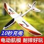 電動手拋泡沫飛機航模教材 親子戶外兒童益智玩具模型 滑翔自由飛