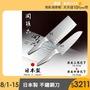 【日本貝印KAI】日本製-匠創名刀關孫六 一體成型不鏽鋼刀(廚房三德刀+中華菜刀)