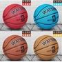 含全新昇級贈品True grip不好打WITESS WATSING銀標版十字紋室內室外籃球PU軟皮手感極佳BERTER