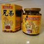 澎湖兄弟干貝醬(大罐)