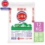 《三好米》三好新鮮米(12kg/包)
