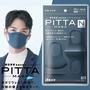 【PITTA MASK】日本-PITTA MASK可水洗口罩藍色/日本直飛正品 空汙髒空氣 水洗重複使用 新色