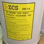 高壓灌注機止水劑(無法7-11寄貨)