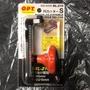 OPT RL-210 圓形切割刀 割圓器 40~210mm 台灣製