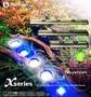◎ 水族之森 ◎ 台灣 illumagic 影魔奇 X series (RGBW) X 90 高演色植物培育用LED