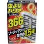 快速出貨 日本㊣【 Fumakilla 】 防蚊驅蚊掛片 精油驅蚊長效1.5倍/366天