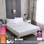 【岱思夢】現貨 3M防水透氣保潔墊 單人 雙人 加大 特大 天絲防水保潔墊 防水 床包 枕套