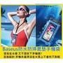 baseus倍思 手機包手機 防水袋 防水包 氣墊 掛繩 頸掛式 防水 密封防摔 氣囊 6寸以內